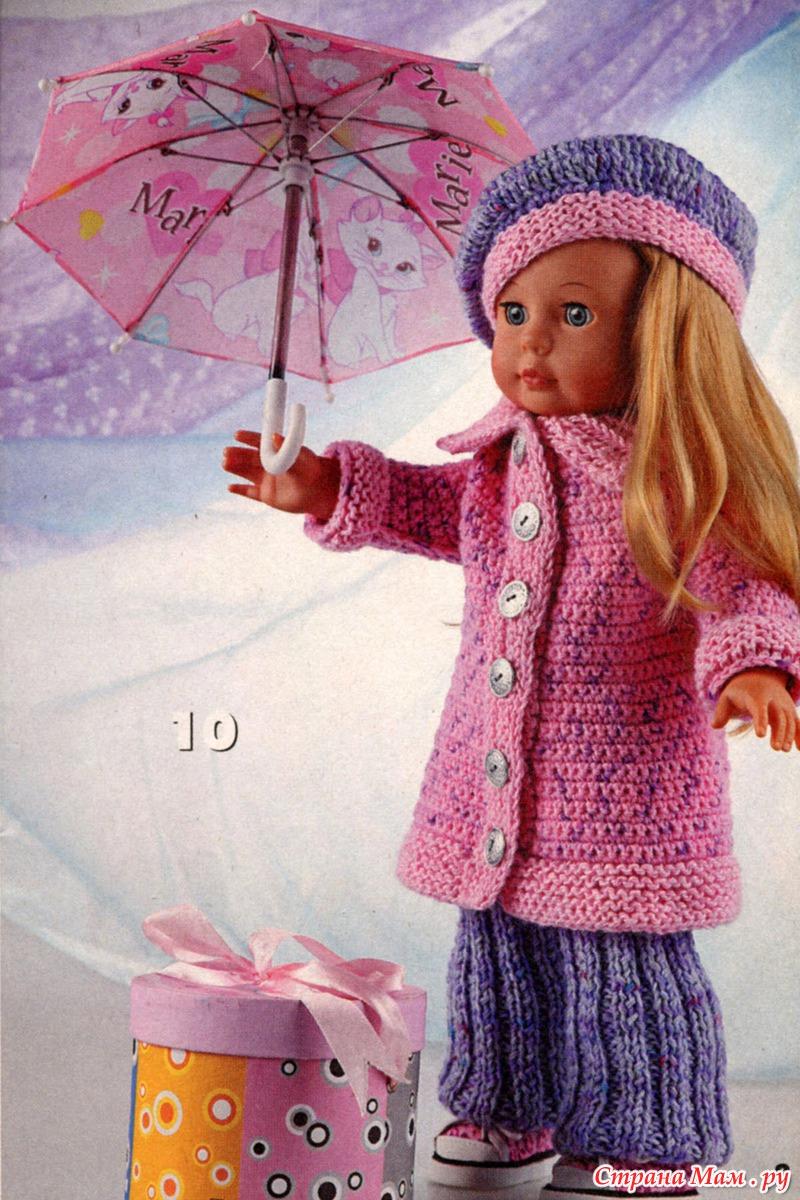 Вязанная одежда для куклы вязанной