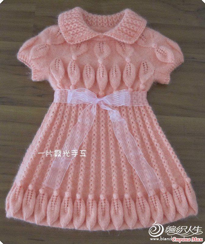 Платье лотос 3