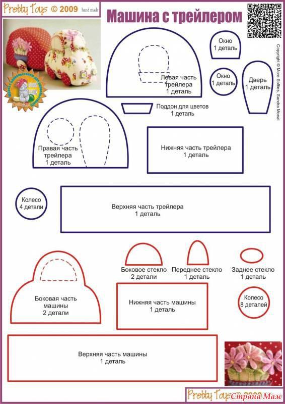 Как сделать мягкую игрушку без швейной машинки