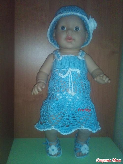 Вязание одежды для кукол типа
