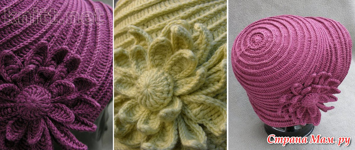 Вязание крючком цветов на шапку 96