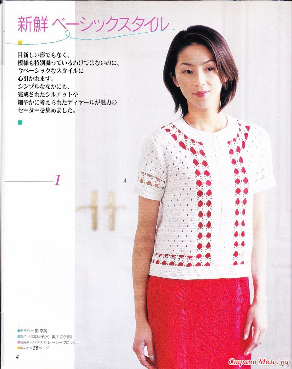 Ажурное вязание крючком японские модели