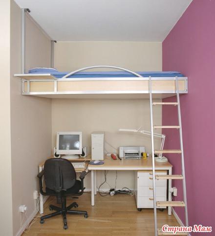 Маленькая квартира идеи дизайна