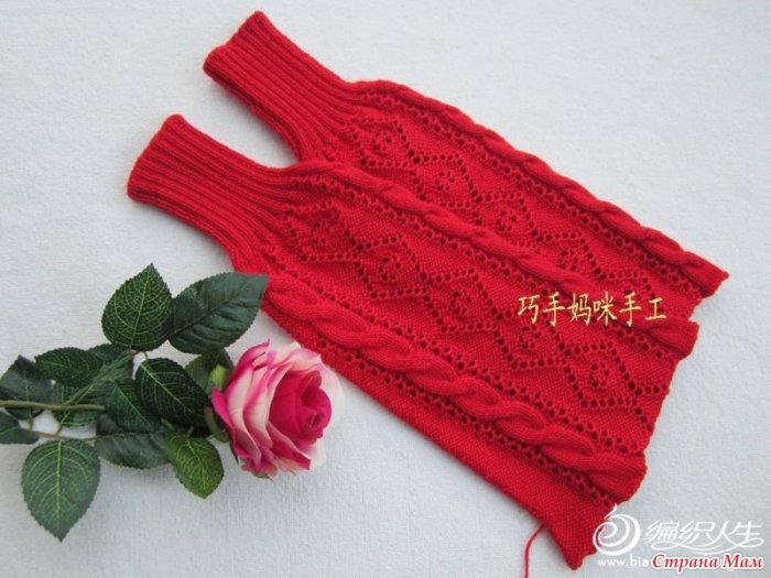 шарф пуловер с доставкой