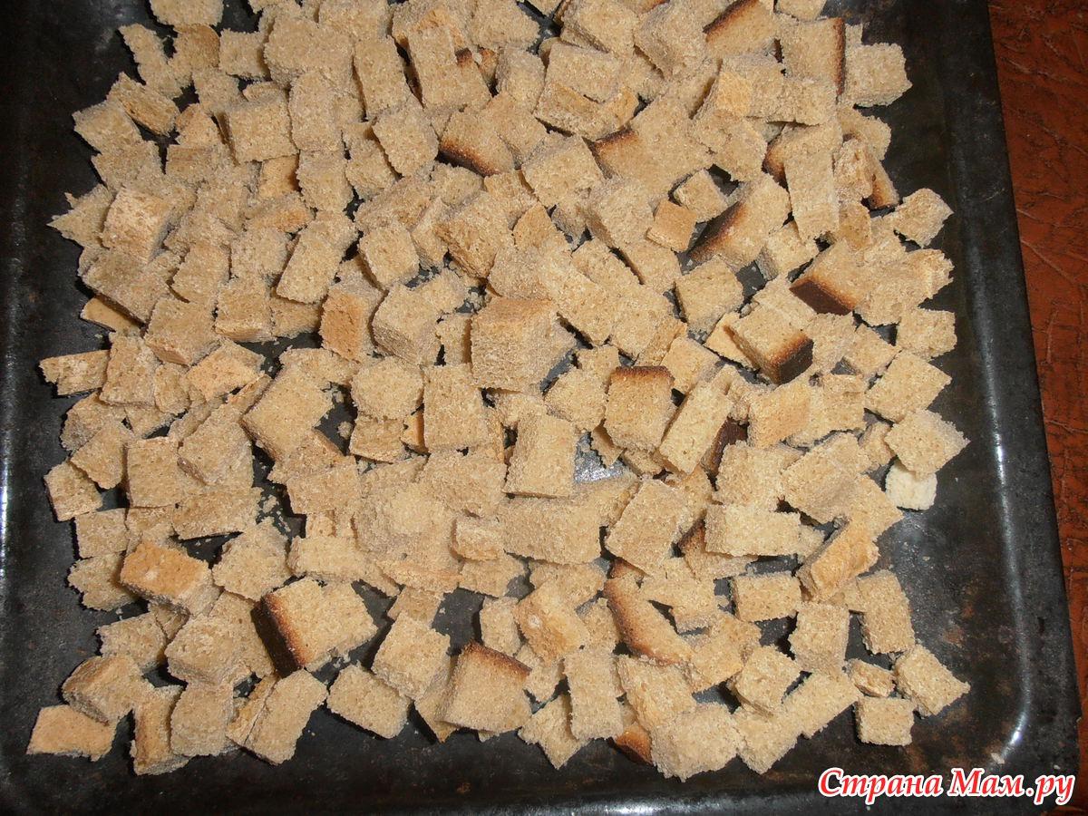 Как сделать сухарики с чесноком в домашних условиях в духовке пошагово фото