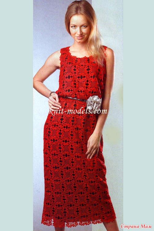*Красное платье прямого