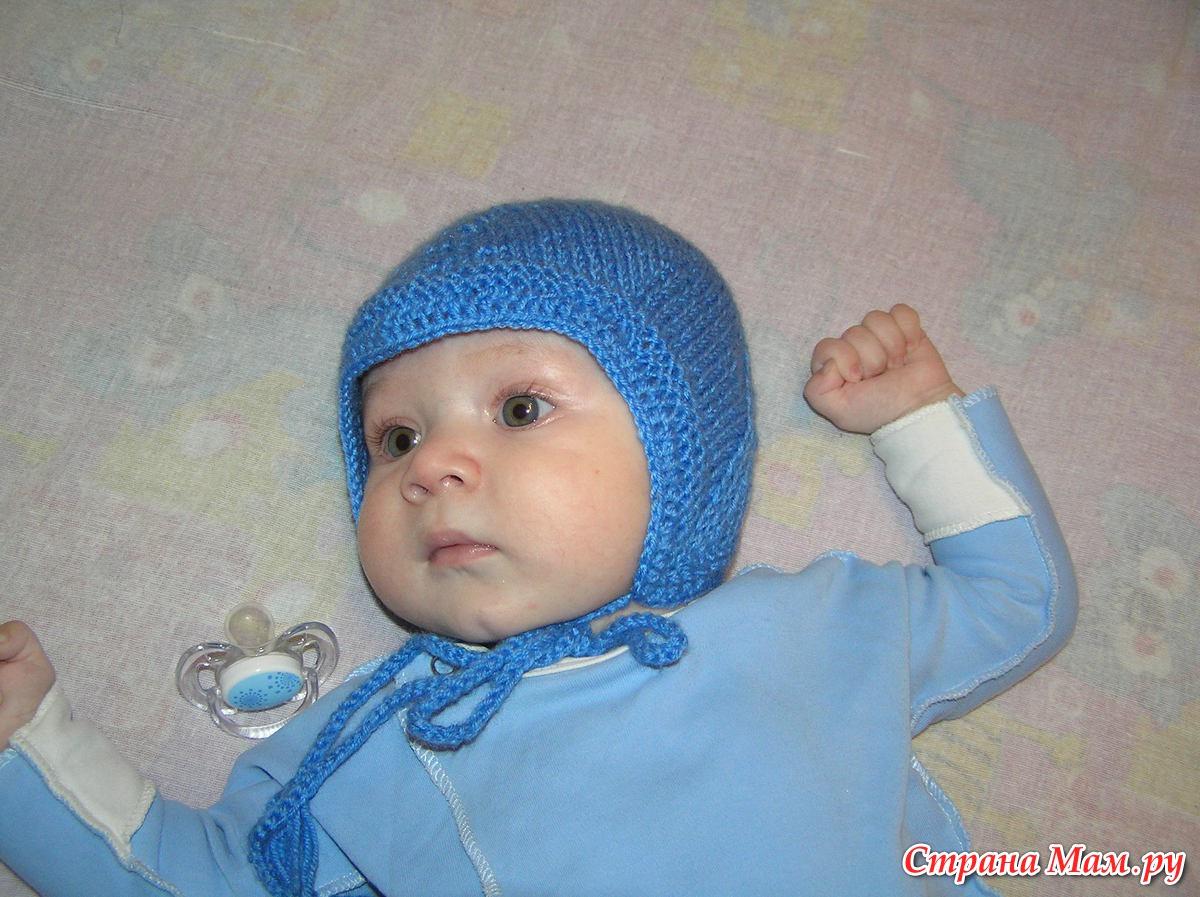 Как связать шапочку для малыша 3 месяца