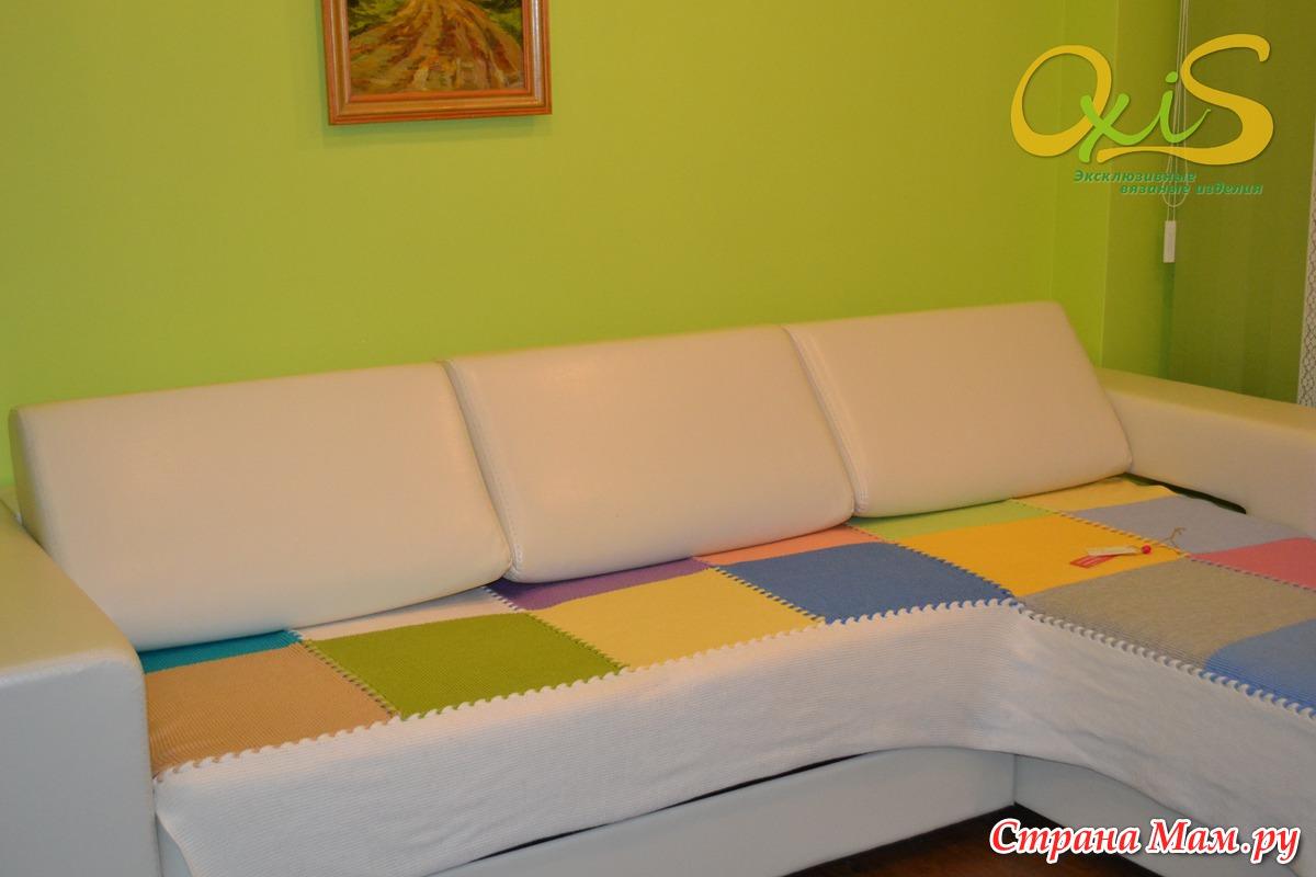Как быстро сшить чехол на угловой диван 15