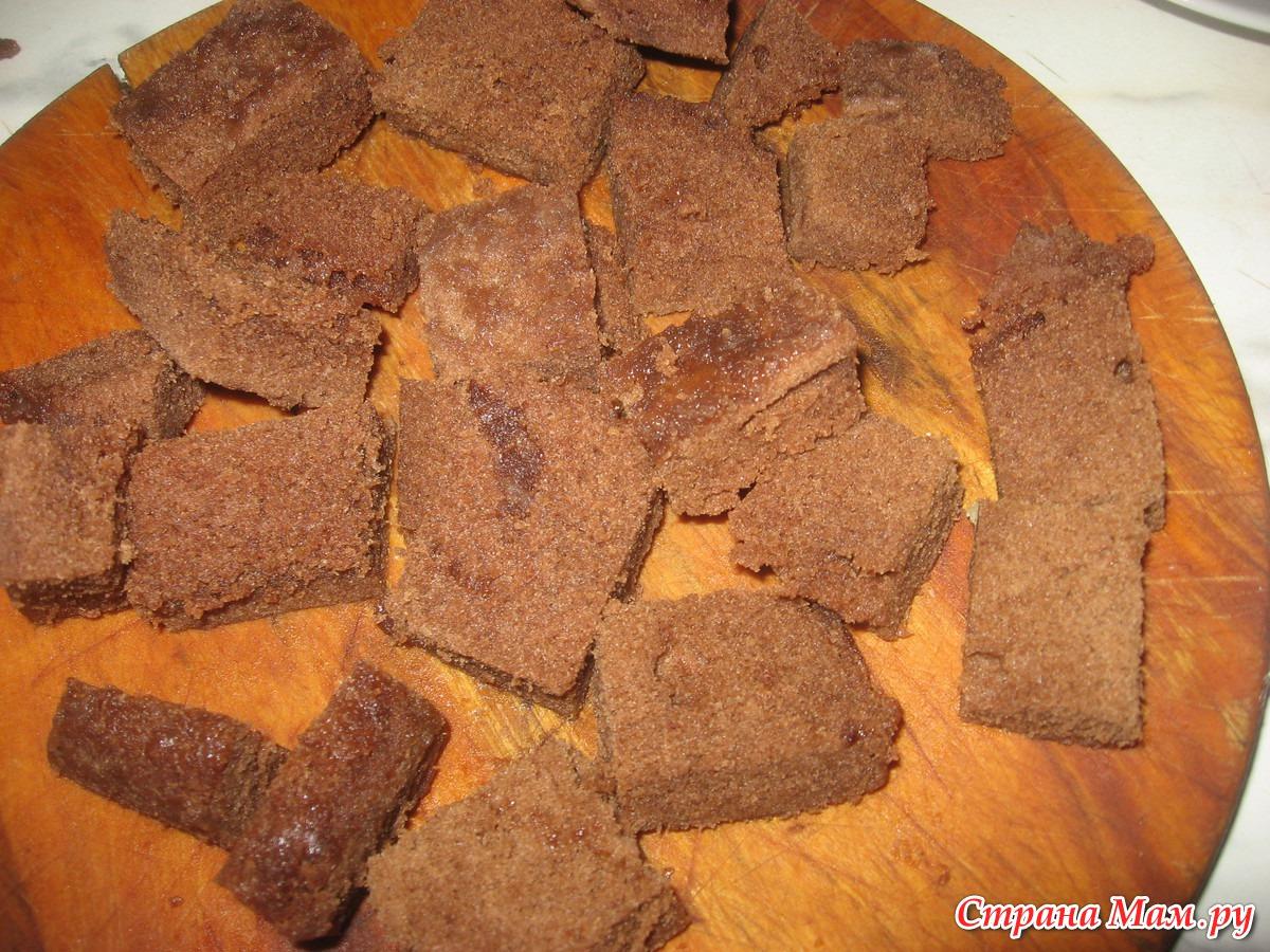 Торт панчо в микроволновке рецепт с фото
