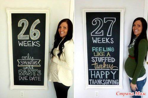 Идеи для фотосессии беременных Идеи для фотосессий 82