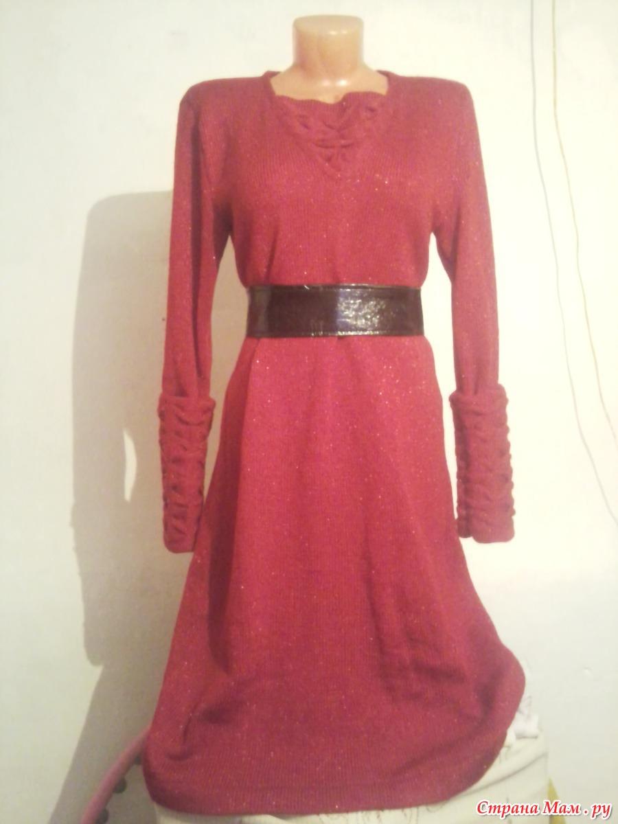 Платье с буфами на рукавах