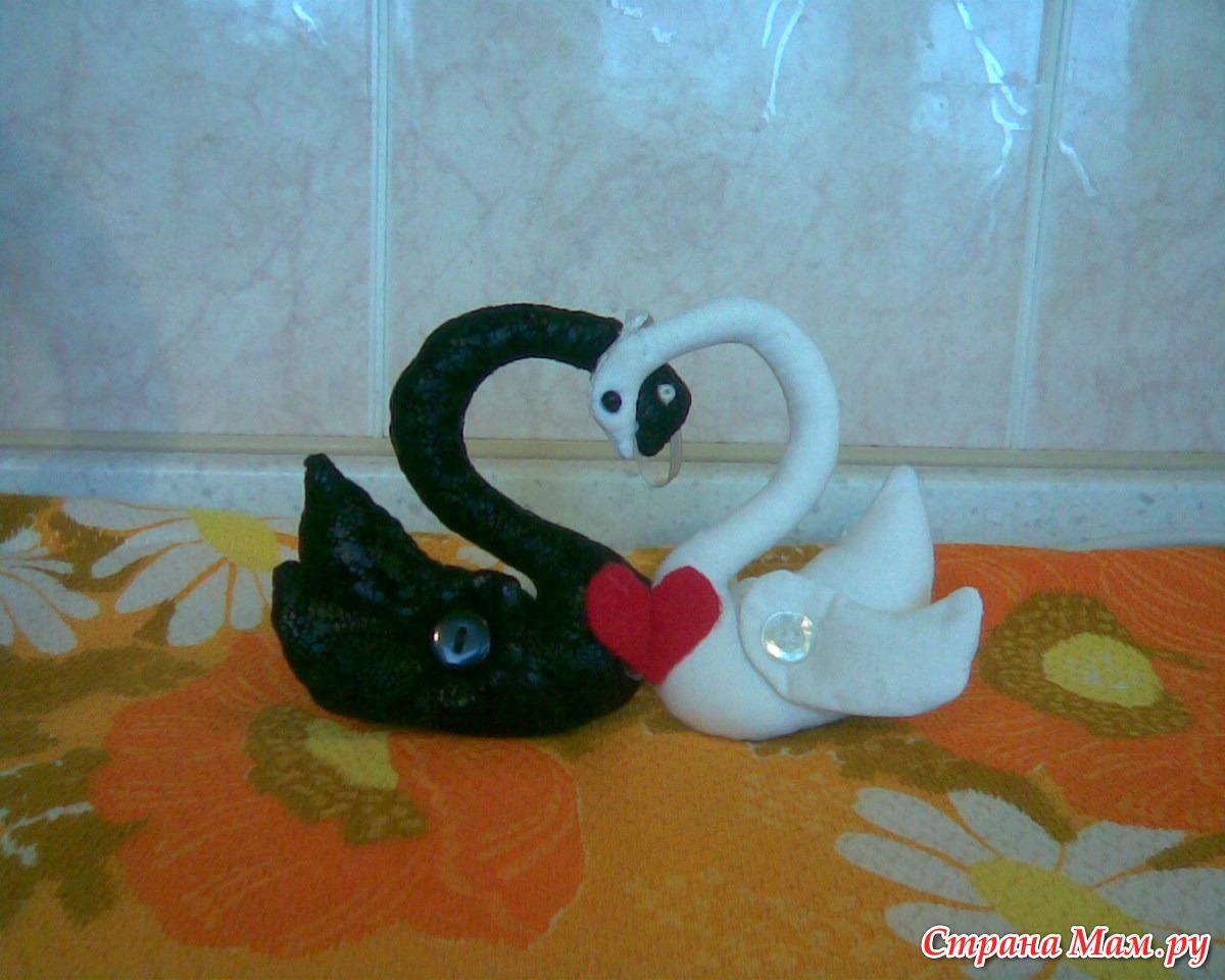 Сшить мягкую игрушку лебедь