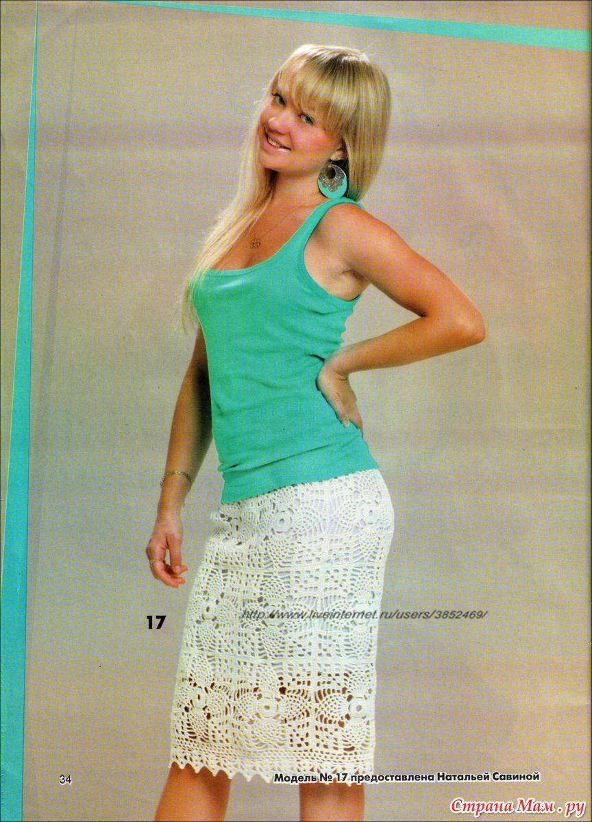 Прямая вязаная юбка крючком из квадратов, схема вязания 56