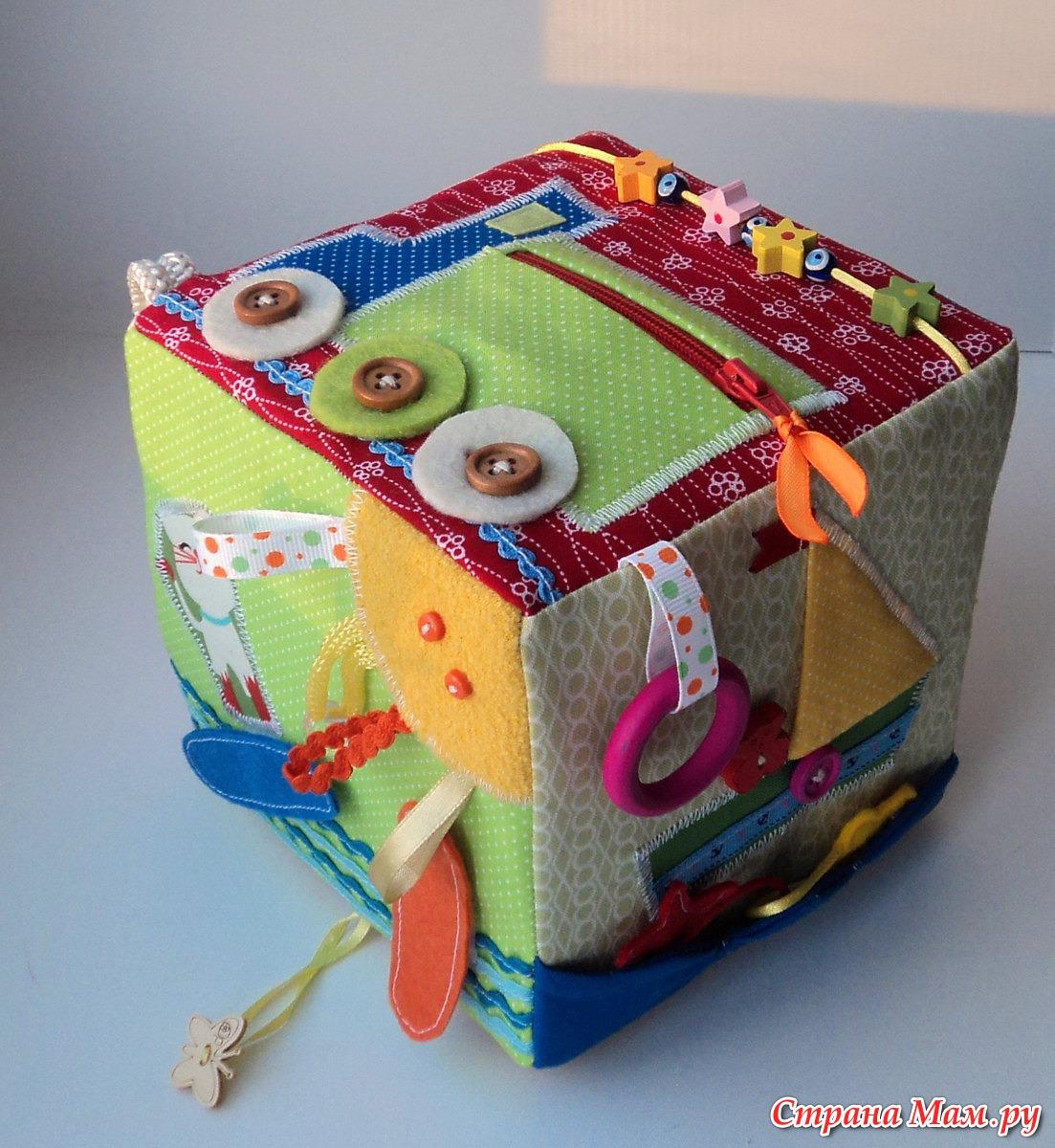 Развивающий кубик своими руками для детей до года