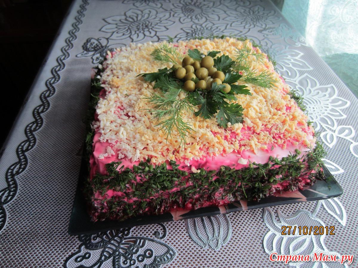 Пошагово салат селедка под шубой