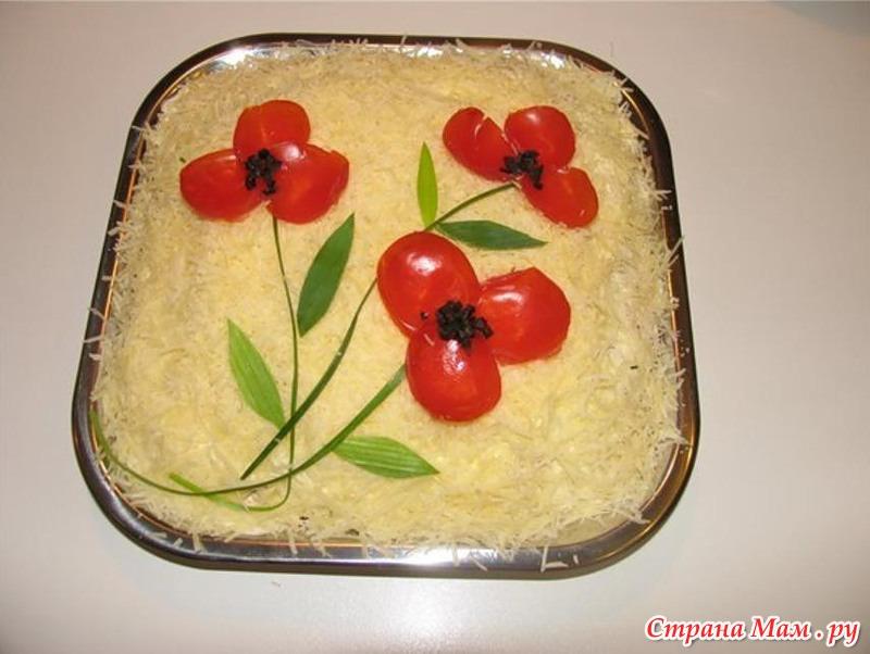 Оформление салатов с фотографиями цветов