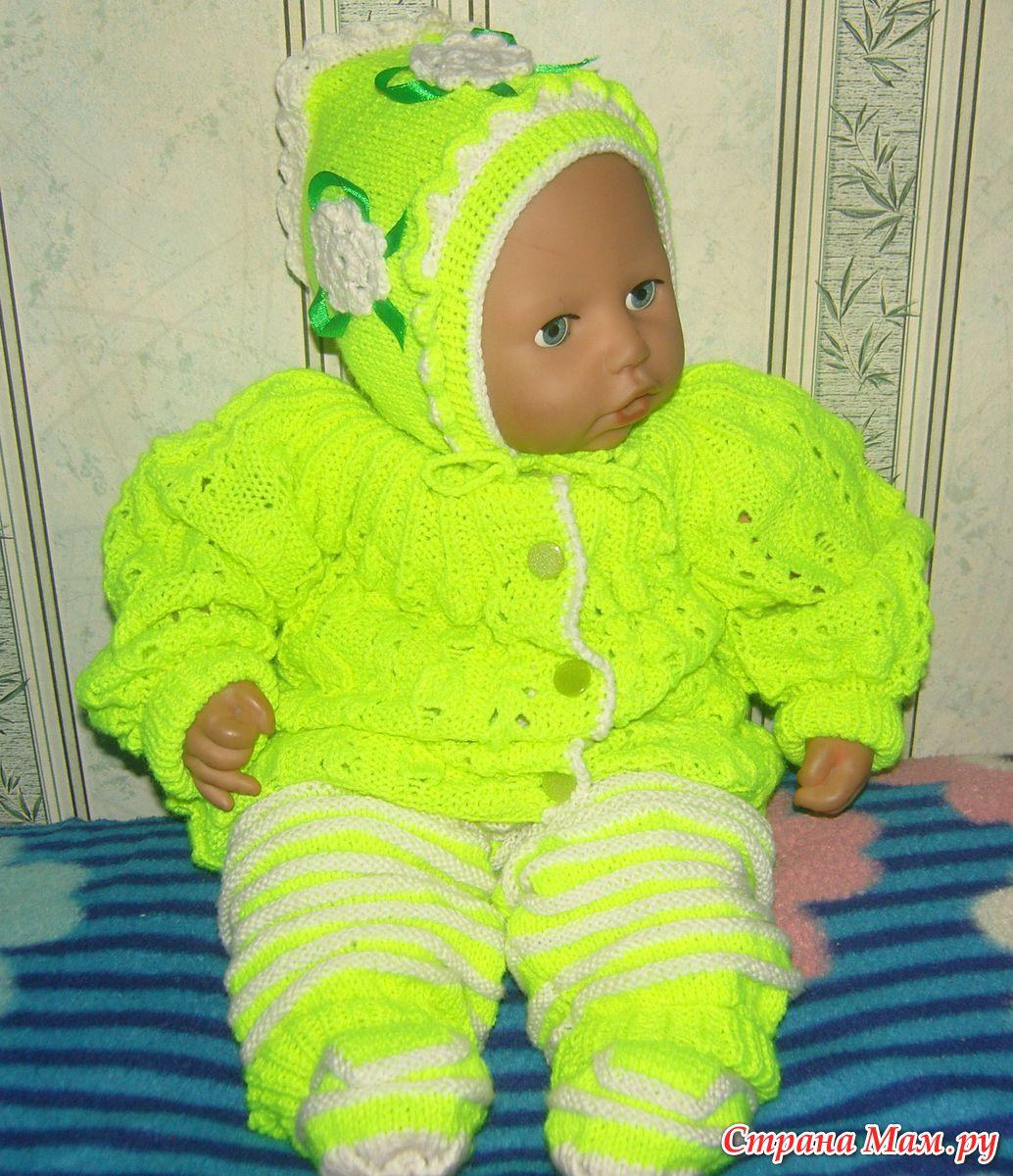 Вязание крючком костюмчик на новорожденного