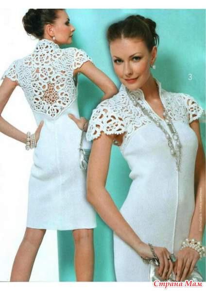 Как связать платье с ажурной спинкой