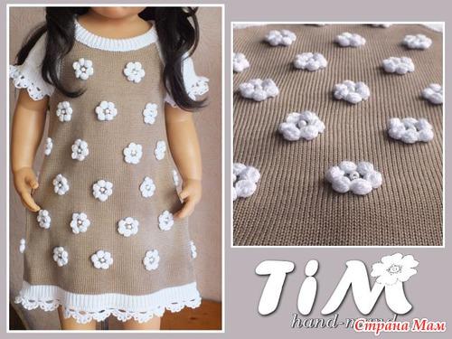 Украсить детское платье своими руками фото