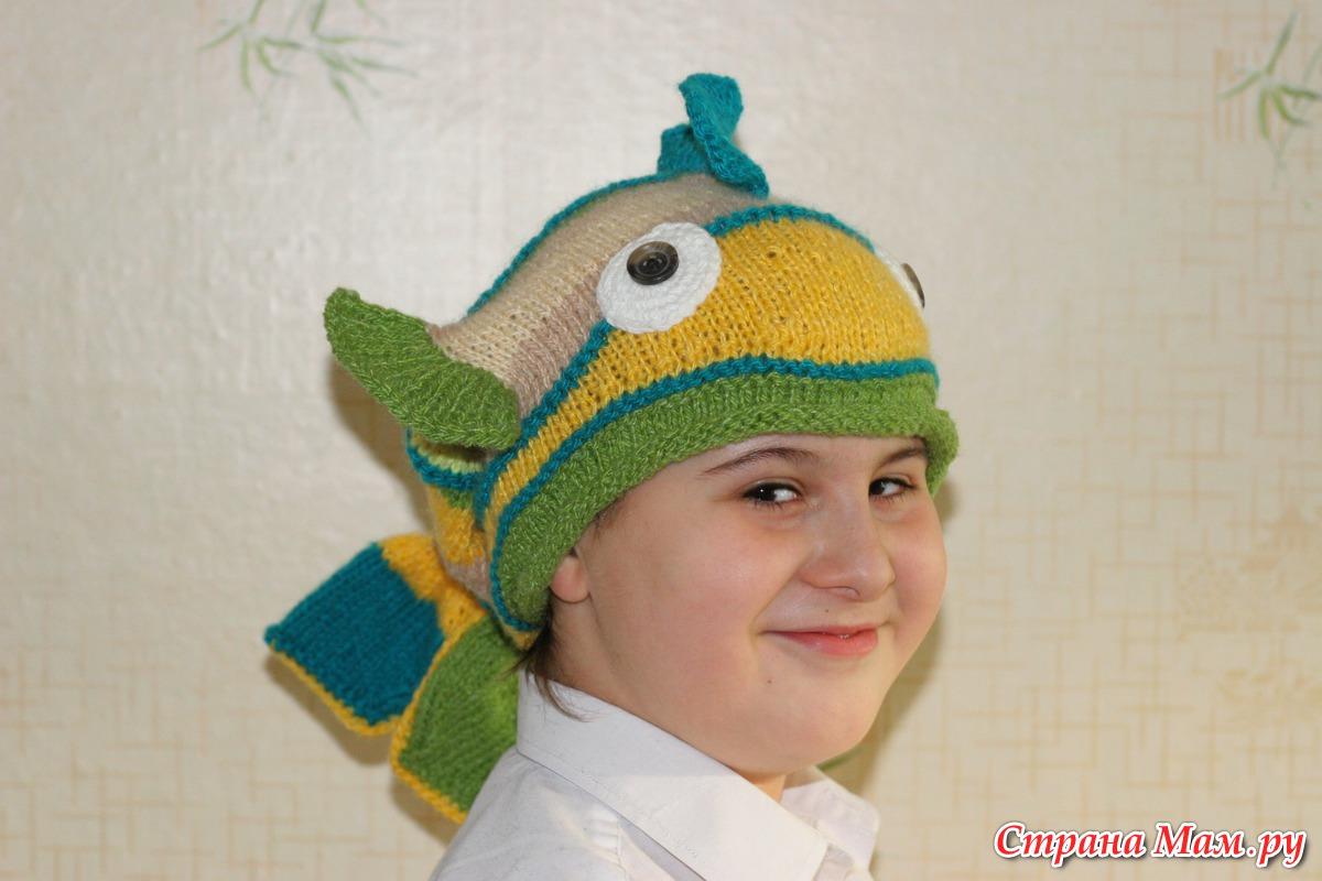 счастливая шляпа рыболова получить