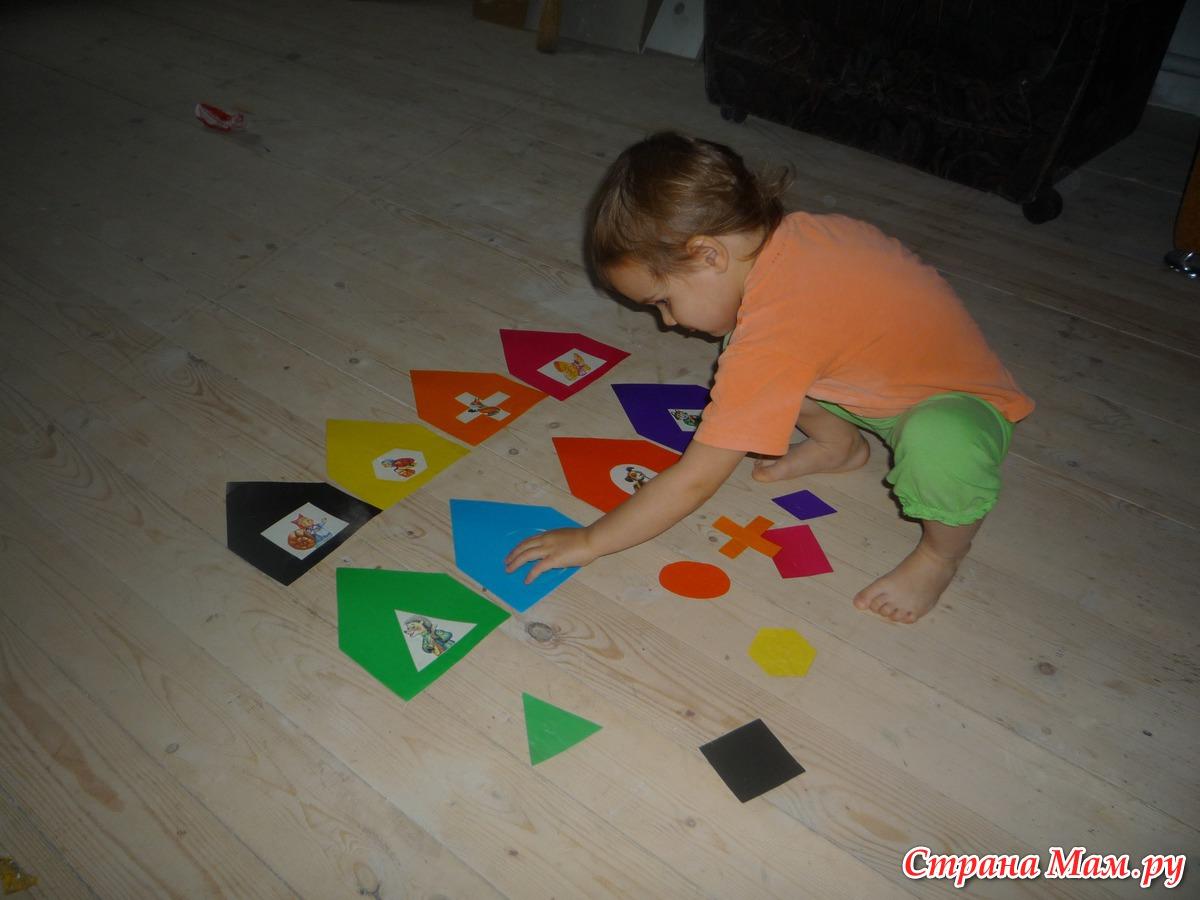 Занятие для детей старшего дошкольного возраста « 48