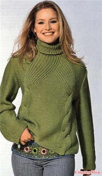 Очень понравились эти свитера.