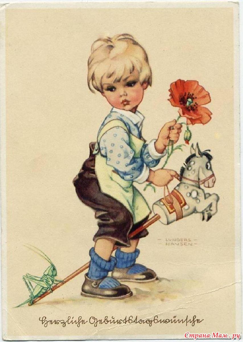 О старинные открытки 42