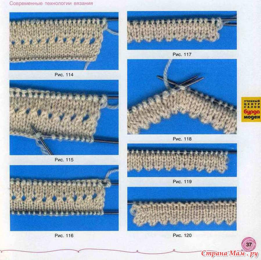 Вязать край изделия зубчиками
