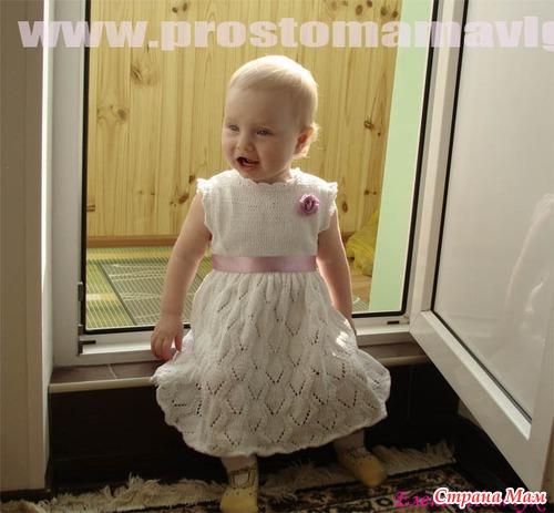 Ажурное Платье Для Девочки Доставка