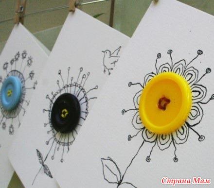 Творчество открытка