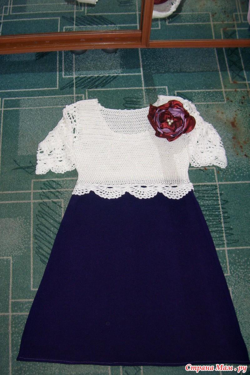 Комбинированные платья вязание крючком и ткань для девочек 71