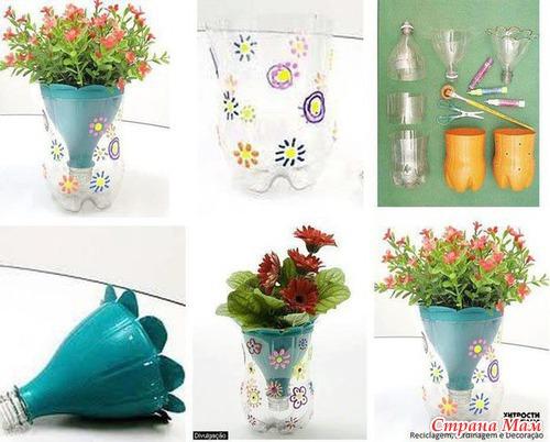 Горшки из пластиковых бутылок для цветов своими