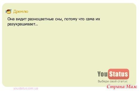 smotret-porno-onlayn-kazaki