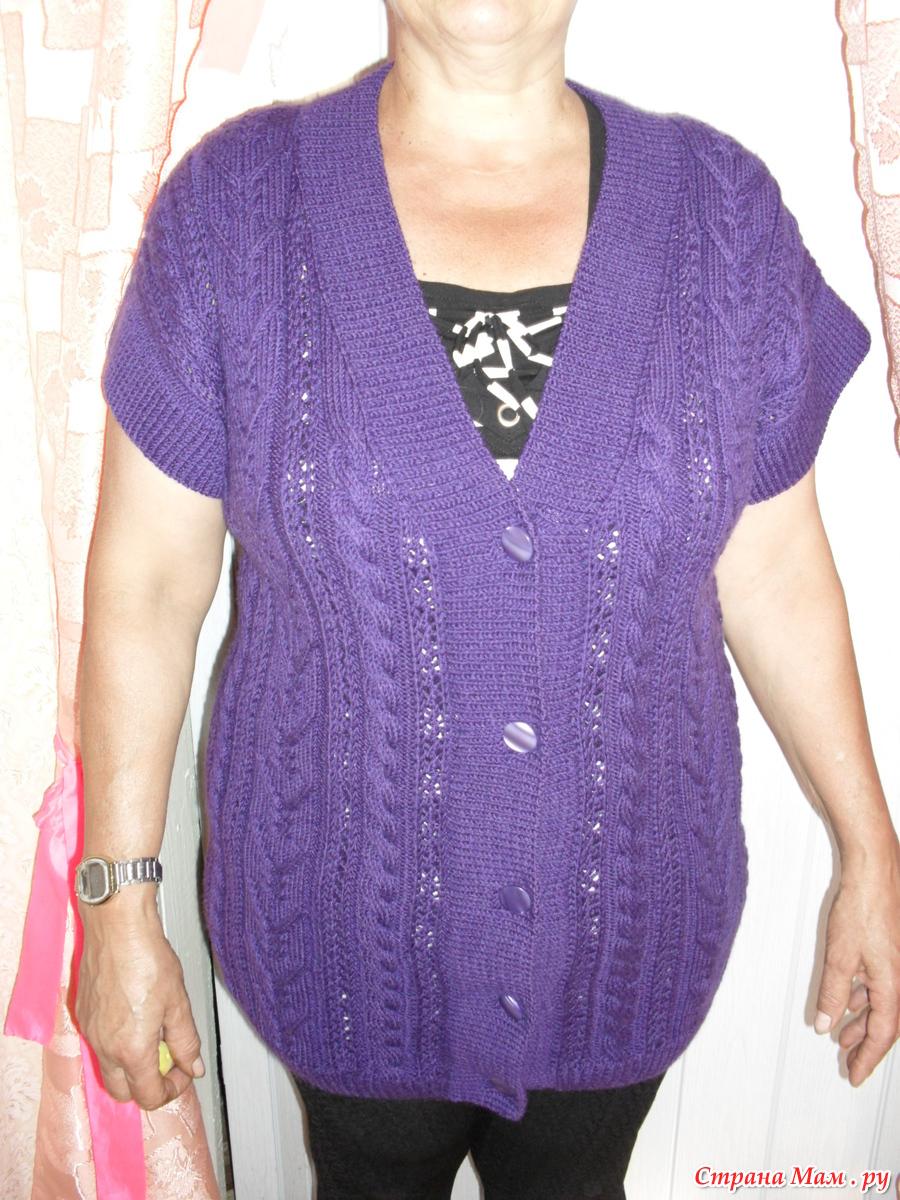 Жилет вязание для женщин полных женщин 78