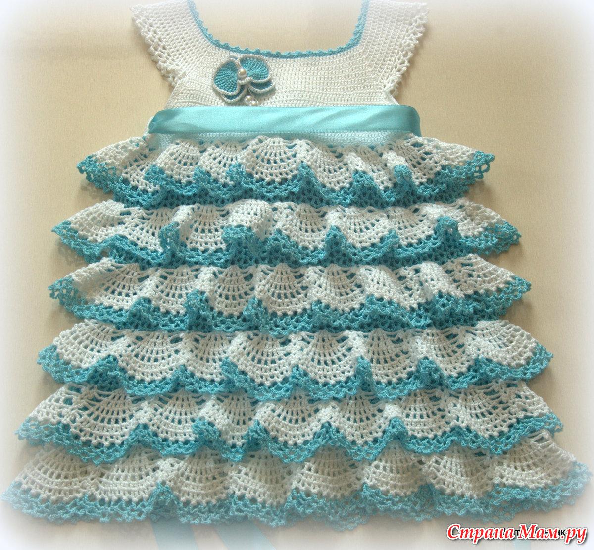 Вязанные крючком платья воланами