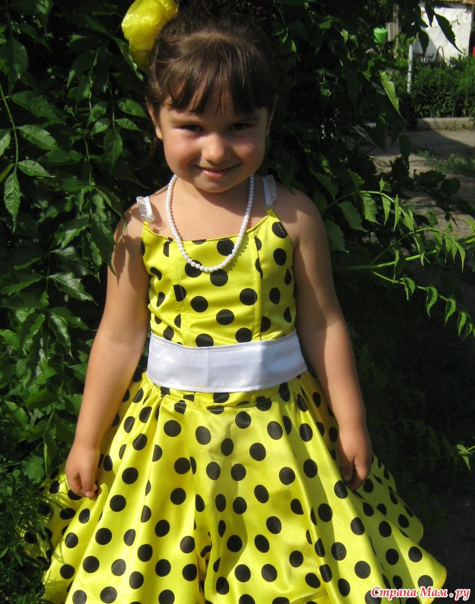 Платье желтое в горох детям