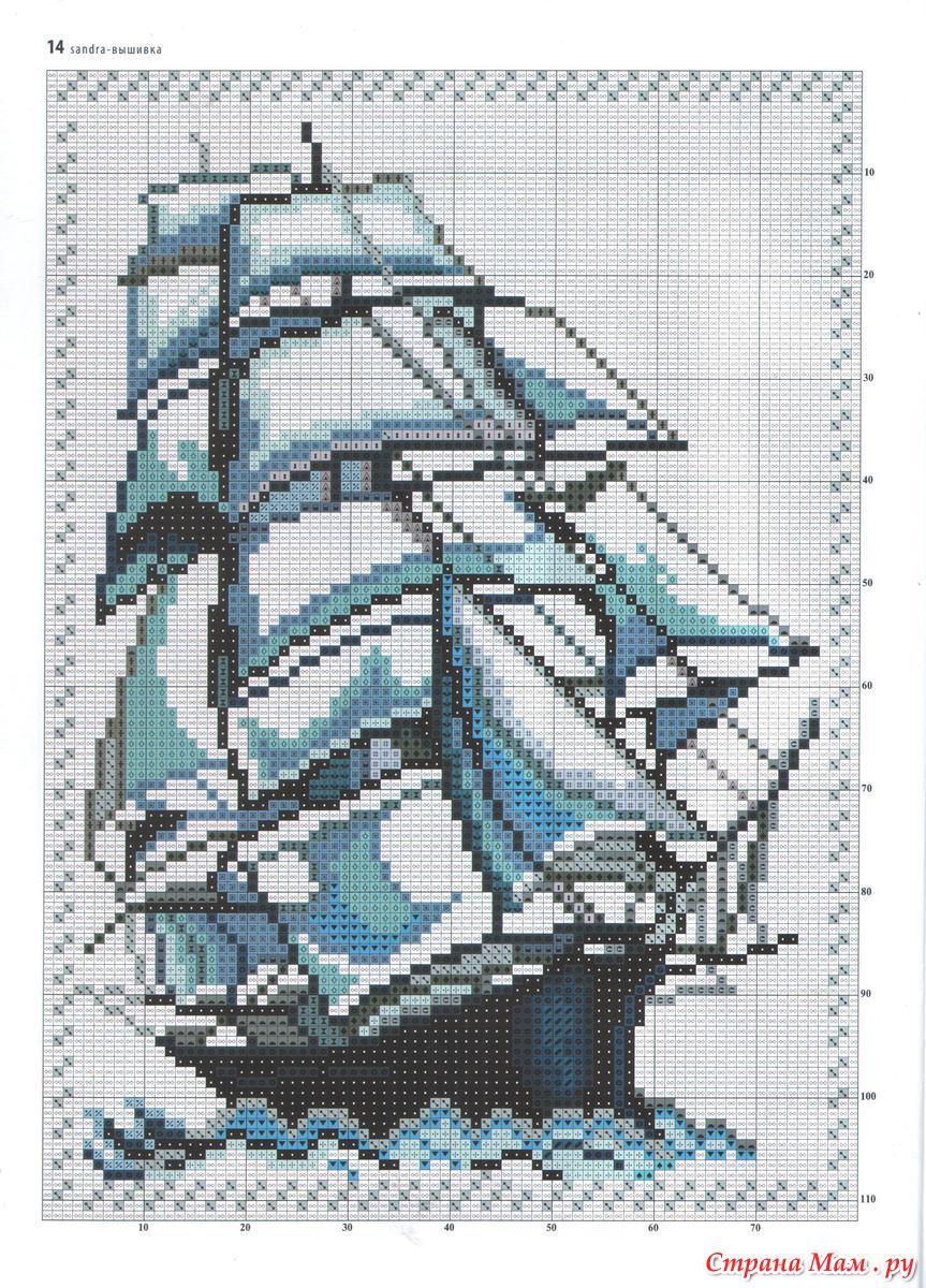 Схемы для вышивки бисером парусник 8
