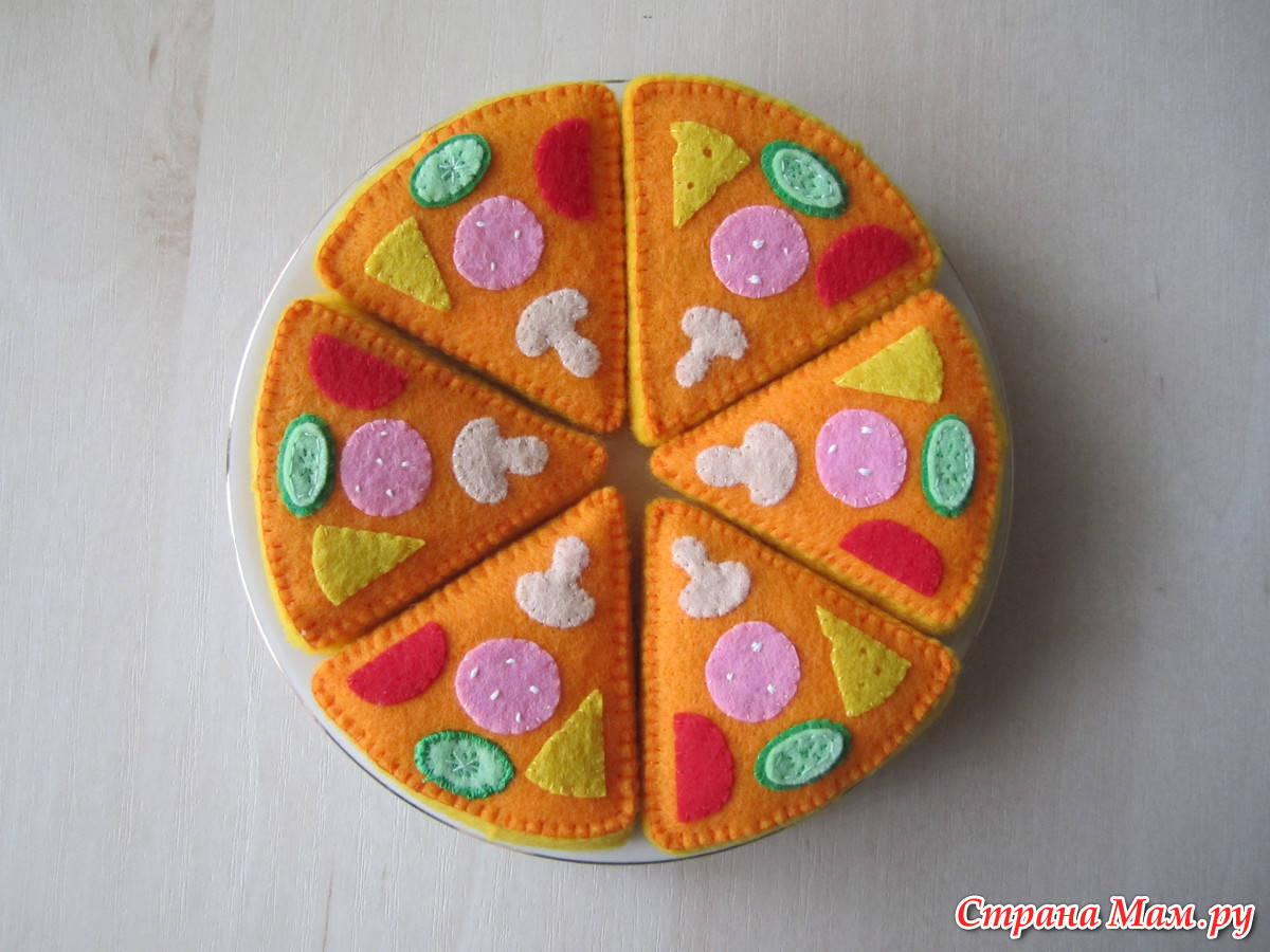 Поделки пицца своими руками