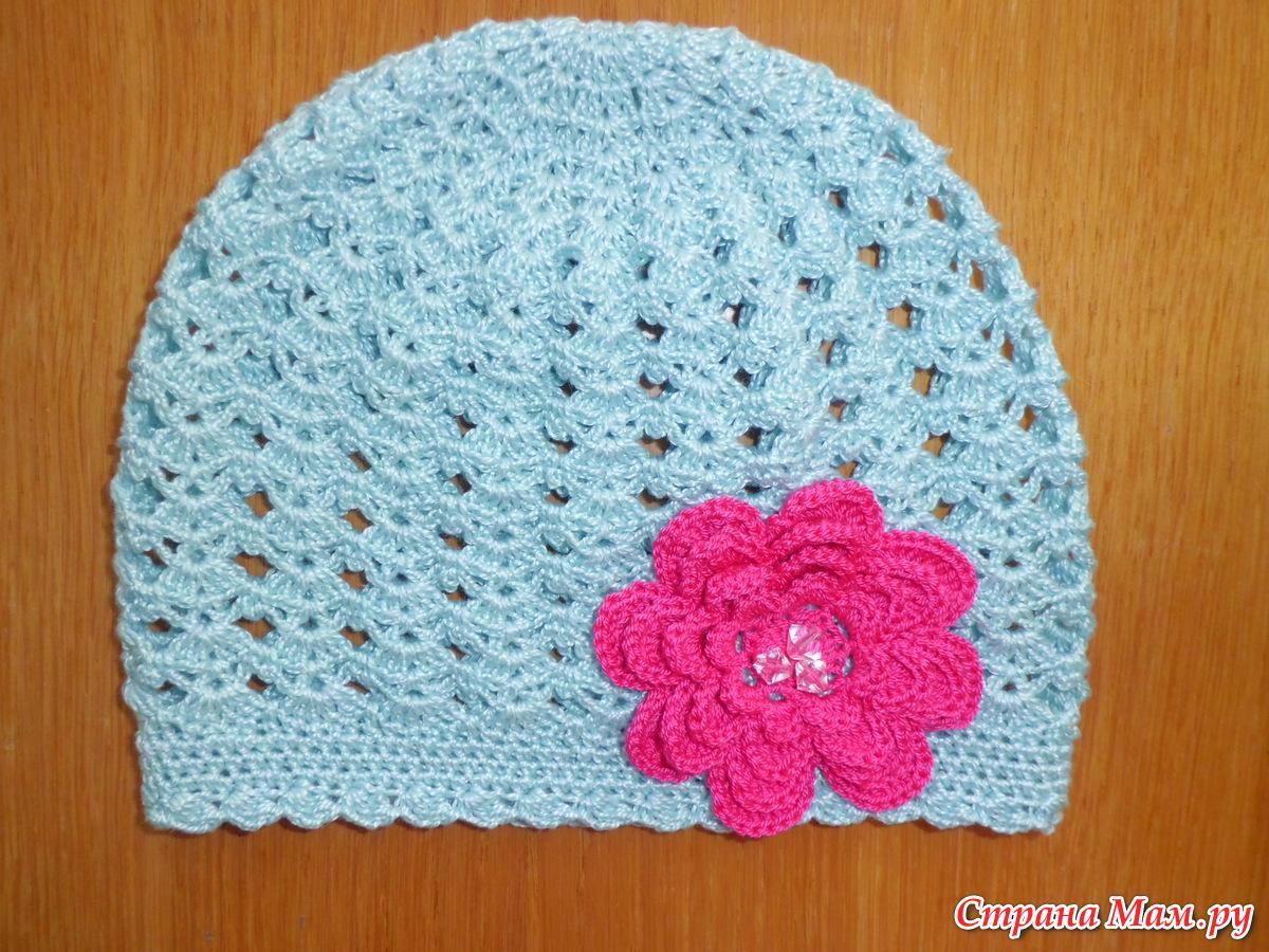 Вязание летней шапочки для девочки 2 лет