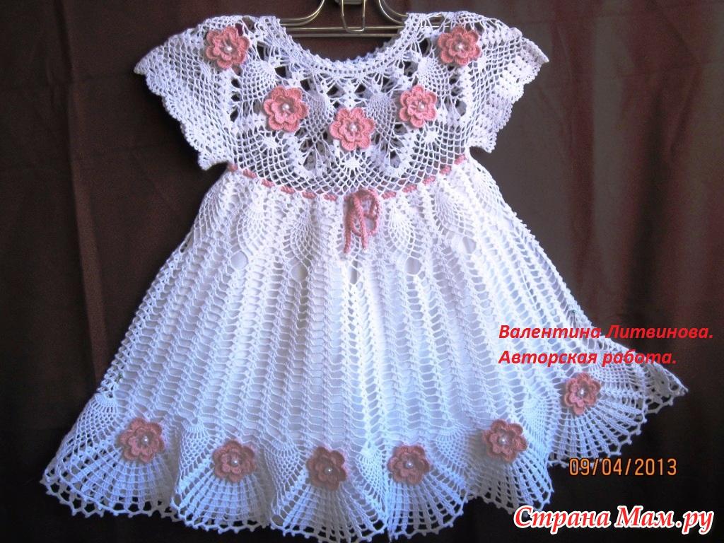 Мастер класс вязания крючком платья для девочки