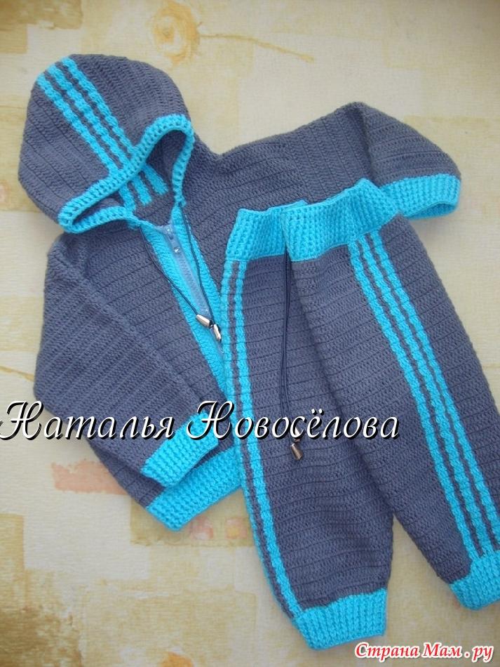 Детский костюм для мальчиков вязание спицами 800