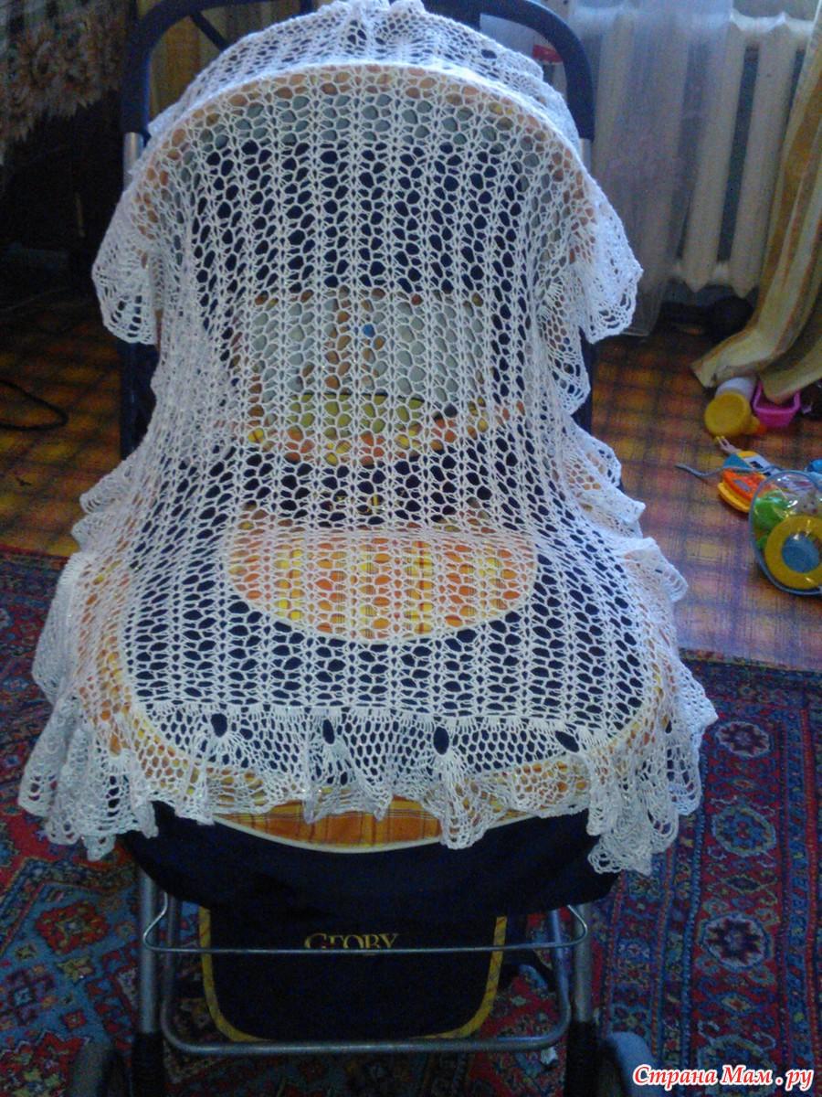 Москитная сетка на детскую коляску: транспорт для маленьких