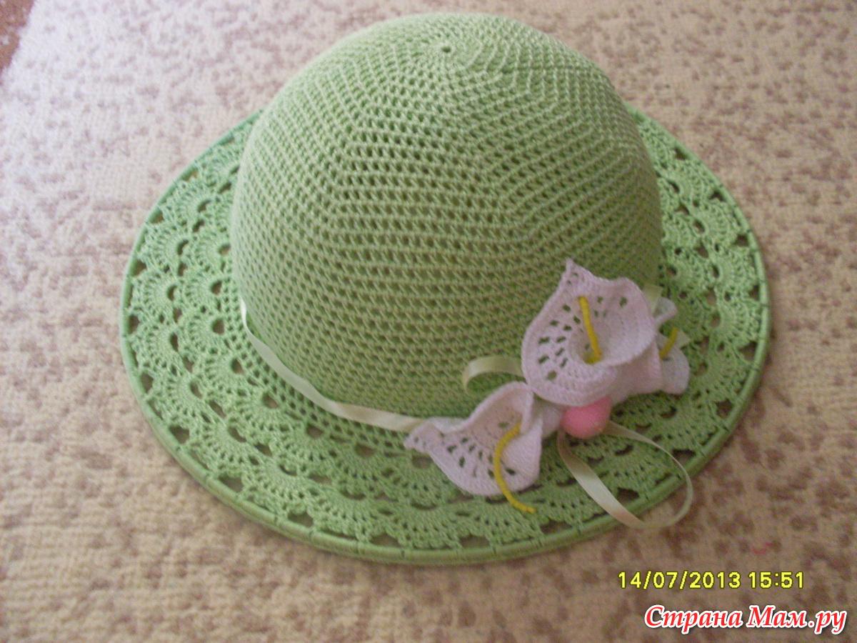 Цветы крючком на шляпку схема и фото