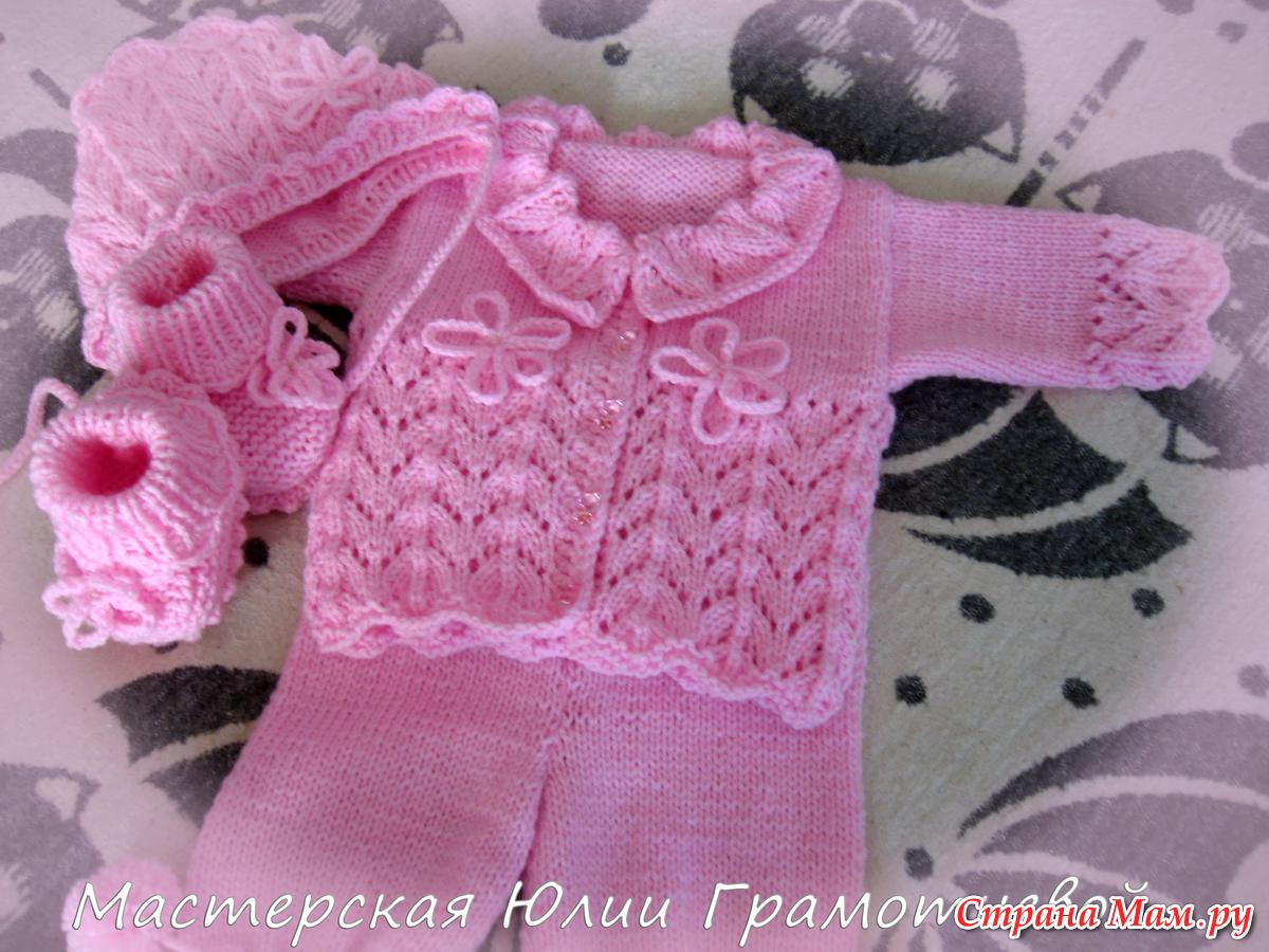 Вязание для новорожденных костюмчик для девочки 45
