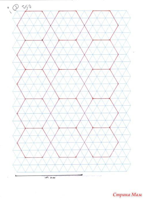 Пэчворк на бумажном шаблоне (English Paper Piecing), МК, продолжение