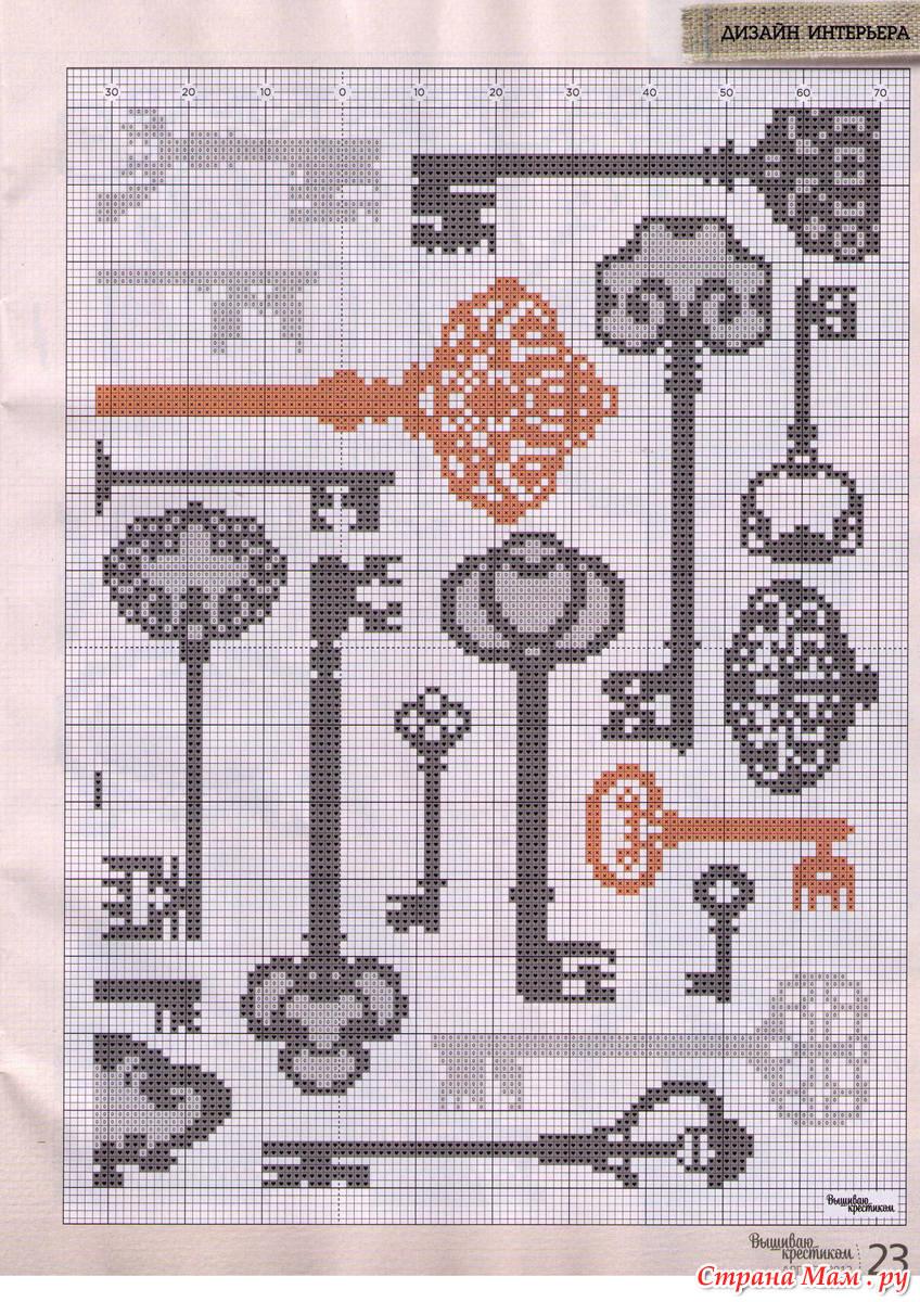 Схемы вышивок и ключ монохром