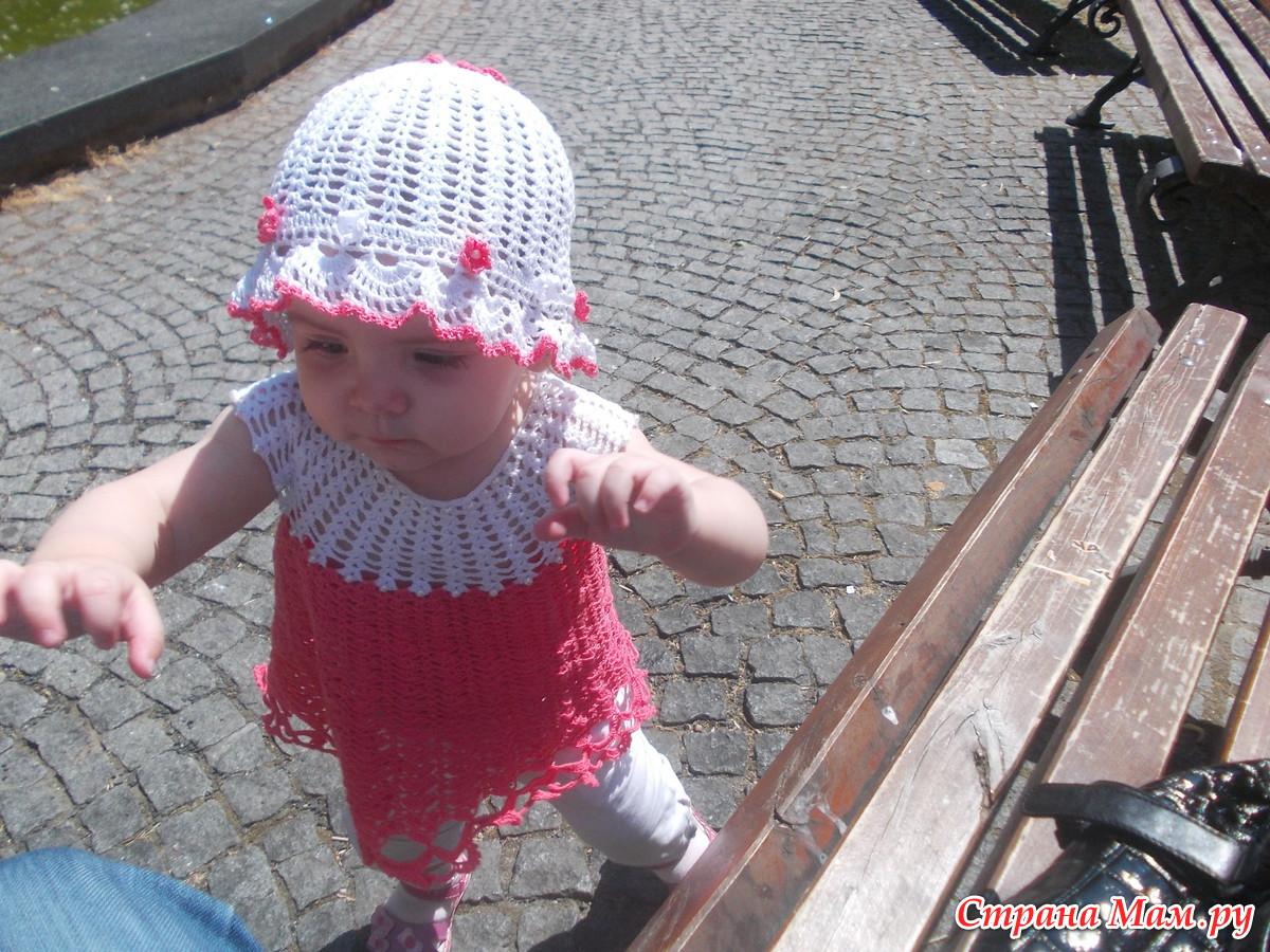 Туника Для Малышки