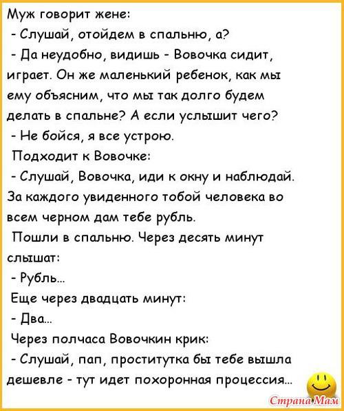 pervaya-golaya-zvezda-foto