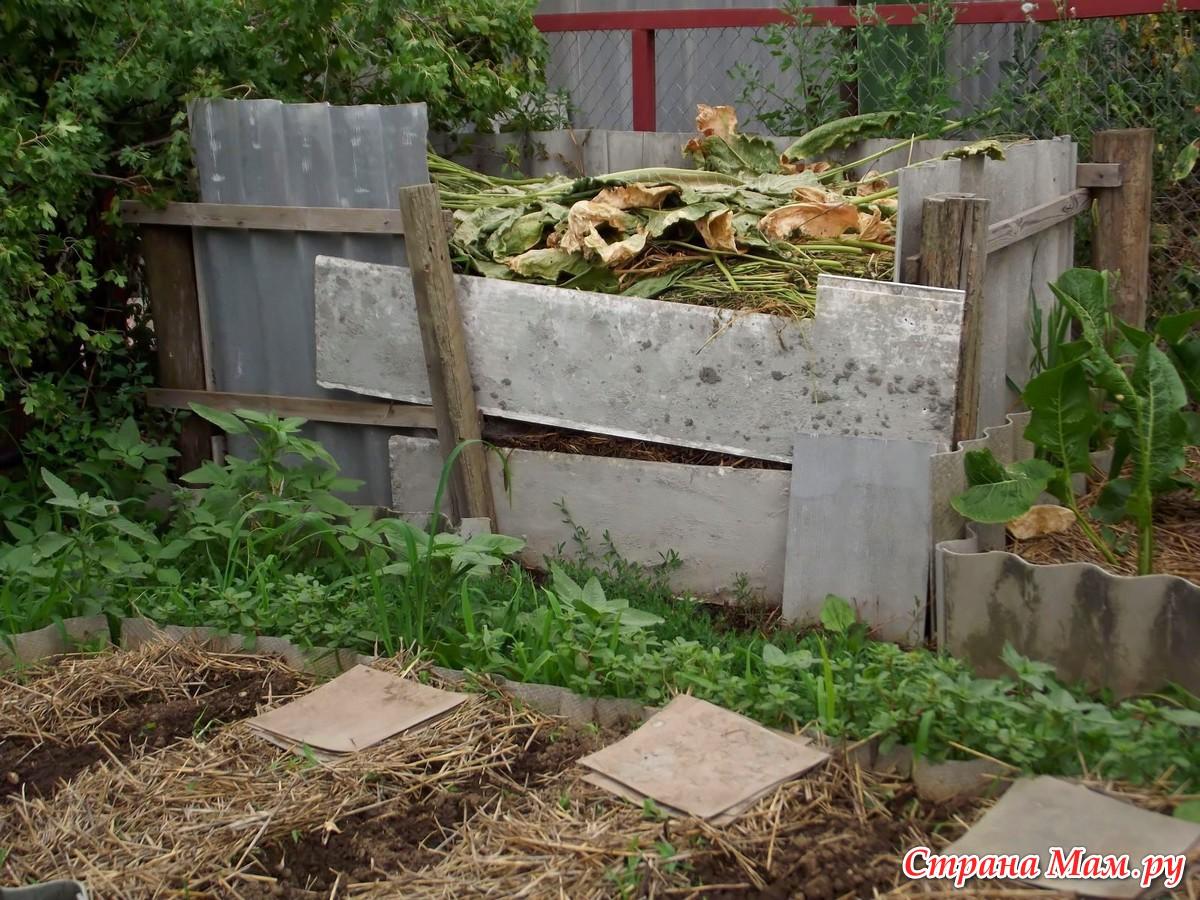 Ящик для компоста своими руками мастер класс
