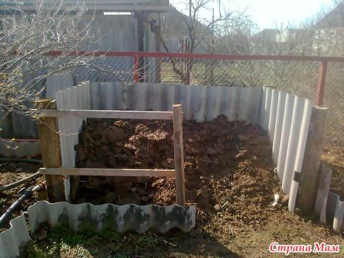 Видео как сделать компост
